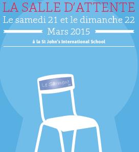 La salle d'attente  - Mars 2015